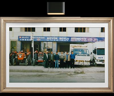 1998 – Anıt Caddesine Taşınma